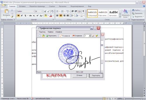 Как сделать простая электронная подпись